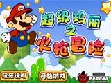 Juegos de Mario bros: Mario Shotgun 2